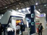 创意未来 展示现在 成就品牌 上海腾宇展览展