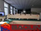 雕刻机开料机封边机排钻砂光机覆膜机木工设备全屋定制