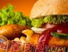 广东披萨汉堡加盟哪家强,引领中西式快餐消费潮流