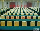北京办公椅子套定做办公椅套定做办公会议室椅子套台布桌布