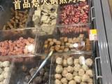 火锅烧烤食材超市谁家做得好