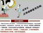 国家承认学历成人函授可报考公务员事业编
