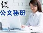 惠州电脑办公学习培训