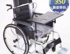 青岛二手轮椅转让全新轮椅清仓处理带座便可折叠景区代步出租