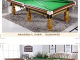 海南台球桌出售 星爵士品牌台球桌低价出售 全套配置齐全