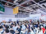 2021第十屆上海國際泵管閥展覽會