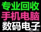 郑州专业上门回收公司单位电脑 学校网吧电脑