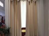 通州北苑窗簾定做 通州萬達廣場附近窗簾訂做 優質窗簾