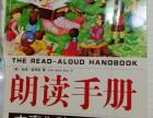 幼儿阅读有什么好处?怎样培养孩子的阅读习惯?养