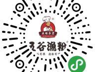 天津网络优化,网站建设,微信营销