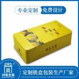 连云港茶叶铁盒-南通茶叶罐定制厂家-安徽尚唯制罐厂