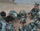 贵州汉都军事化夏令营火热报名中