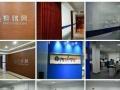 上海担路网 做一个自由设计的网站