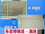 海淀区保洁,开荒日常,企事业单位保洁