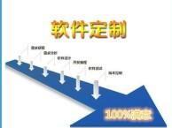 绥化牡丹江大庆直销系统软件设计定制专业正规