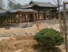 唐山古建筑造价 景观假山水景制作施工