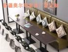 奥尔玛酒店、酒吧、ktv、网吧、网咖、咖啡厅沙发桌椅家具定