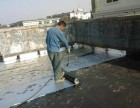 珠海房屋天面外墙高压注浆堵漏窗户渗漏卫生间防水维修