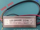 50W集成LED恒流驱动器电源大功率10串5并投光灯防水隔离路灯