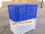 供应P1号塑料周转筐长610宽425高320mm果蔬配送筐