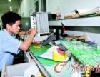 泰州市阳澄湖大闸蟹专卖店在哪里?网上订购假一罚百吗?
