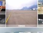 珠海航展中心测试基地航展馆试车场试驾基地出租