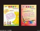 潍坊彩页印刷宣传页传单低价彩印可送货