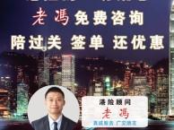 广州香港保险咨询 香港友邦保险内地客户增长5倍