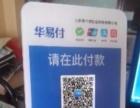 二维码收款系统