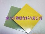 【专业厂家】 厂家低价供应   FR-4环氧板棒