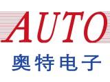 北京奥特电子 提供复合管作业台 工作台 厂家现场发货!