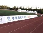 天津红桥广告板制作 背景制作 桁架搭建