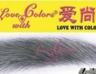 张家界 长沙 吉首去哪里学纹绣好 爱尚色专业纹绣培训