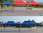 帐篷价格 工地施工帐篷 施工帐篷