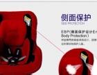 实体店儿童安全座椅,特价优惠中,欢迎选购