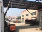 双港 李楼工业园 厂房 150平米带三间办公室