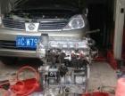 景创汽车维修