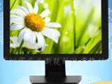 厂家直销超薄款工业设备LED节能显示器全新屏19寸触摸液晶显示器