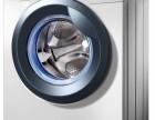 北京金羚洗衣机合理修理