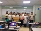 深圳办公文员培训 南山电脑培训 西丽办公软件培训