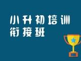 寶山七年級語文輔導班,七年級數學,英語輔導