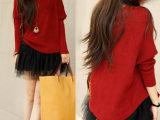 两件套2013新款秋冬装新品韩版女装纱裙蝙蝠衫毛衣长袖宽松针织