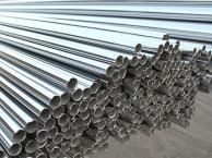 【荐】专业的不锈钢回收公司-乌鲁木齐不锈钢回收多少钱