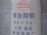 【长期供应】上海嘉定厂家供应 国标硬脂酸钡 工业级硬脂酸钡