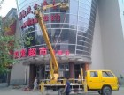 北京密云县路灯车租赁(个人)