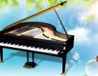 北京西城区阜成门万通大厦音乐钢琴乐器培训