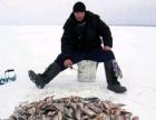 周边旅游推荐-俄罗斯冬季冰上捕鱼4日游