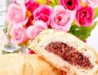 好吃又赚钱【油酥饼加盟】鲜花饼千层饼的做法