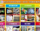 长春专业印名片/宣传折页/海报/手提袋/封套/画册