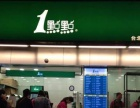 黄浦区 网红奶茶店铺转让 价格合适品牌也可以一起转